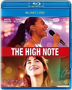 ネクスト・ドリーム/ふたりで叶える夢 ブルーレイ+DVD [Blu-ray]