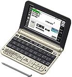 カシオ 電子辞書 エクスワード 生活・教養モデル XD-Z6500GD シャンパンゴールド 160コンテンツ