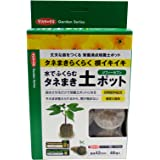 サカタのタネ タネまき土 ジフィーセブン 42mm 48個入 茶色