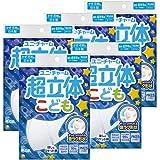 (日本製 PM2.5対応)超立体マスク こども用 男の子 5枚入(unicharm)×5袋セット