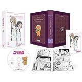 ユリ熊嵐 第2巻 [Blu-ray]