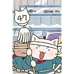 ねこねこ日本史 iPhone(640×960)壁紙 「お江戸で暮らそう!〜就職活動編〜」