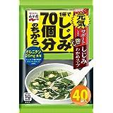 永谷園 1杯でしじみ70個分のちから しじみわかめスープ 40食入