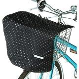 自転車 カゴカバー 前カゴ用バスケットシェード 34265