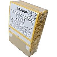ヤマト運輸株式會社 ダンボール ヤマト運輸 宅急便コンパクト 専用 梱包箱 20枚 000080