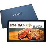 [肉贈] 松阪牛・神戸牛・米沢牛 選べる カタログギフト 5000円 TMコース 【紺】