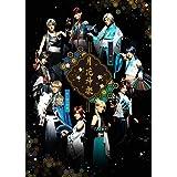 2.5次元ダンスライブ「ALIVESTAGE」 Episode 2『月花神楽 -青と緑の物語-』 [Blu-ray]