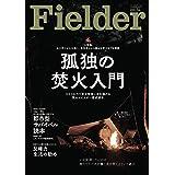 Fielder フィールダー vol.54 (サクラムック)