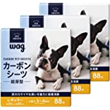 [Amazonブランド] Wag カーボン ペットシーツ レギュラー 88枚×3個 (超厚型)