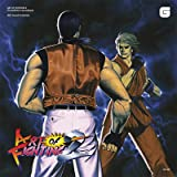 Art Of Fighting Ii (original Soundtrack) [Analog]