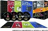 テレビアニメ主題歌ベストコレクションDVD-BOX