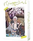 ふらいんぐうぃっち Vol.2 [Blu-ray]