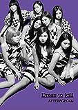 Dress to kill (ALBUM+DVD) (初回生産限定盤)