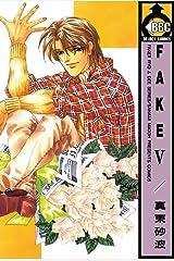 FAKE V (ビーボーイコミックス) Kindle版