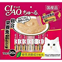 チャオ (CIAO) 猫用おやつ ちゅ~る 総合栄養食 まぐろ 海鮮ミックス味 14g×20本入