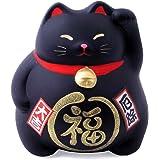 (Black) - Black Happy Cat Maneki Neko Coin Bank