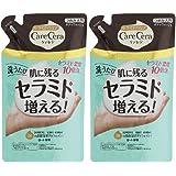 ケアセラ(CareCera) ケアセラ (CareCera) 泡の高保湿 ボディウォッシュ ピュアフローラルの香り (つめかえ用) メンソレータムのあぶらとり紙 350mL×2個