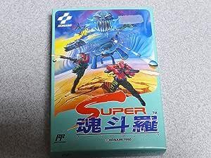 スーパー魂斗羅