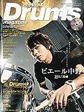 Rhythm & Drums magazine (リズム アンド ドラムマガジン) 2010年 10月号 (CD付き…