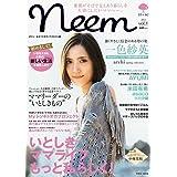 Neem vol.1(タウンムック)