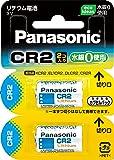Panasonic カメラ用リチウム電池2個 [CR-2W/2P]