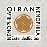 Oiran: Extended Edition