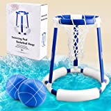 OWNONE 1 Pool Basketball Hoop Floating Water Basketball Hoop Goal 6 8-12 Years Old