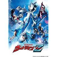 【Amazon.co.jp限定】ウルトラマンZ Blu-ray BOX II (全巻購入特典:全巻収納BOX(絵柄:ウル…