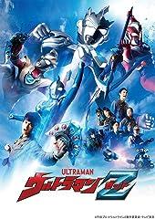 ウルトラマンZ Blu-ray BOX