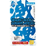 CYBER 超硬度液晶保護フィルム 激硬(Wii U用) 【30日間交換保証】