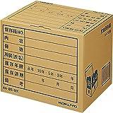 コクヨ 文書保存箱 収納 ボックス A4・B5用 A4B5-BX