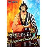 ONE PIECE ワンピース 16THシーズン パンクハザード編 piece.5[DVD]