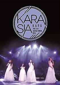 KARA THE 3rd JAPAN TOUR 2014 KARASIA [DVD]