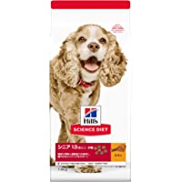 ヒルズ サイエンス・ダイエット ドッグフード 高齢犬用 シニアアドバンスド 13歳以上 小粒 チキン 1.4kg