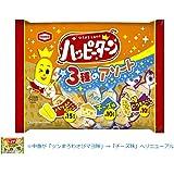 亀田製菓 ハッピーターン 3種のアソート 140g 35枚