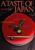 日本の味―A taste of Japan