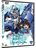 ガンダムビルドダイバーズ 1 [DVD]