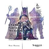 【Amazon.co.jp限定】GRANBLUE FANTASY The Animation Season 2 2(オリジナル特典:「ジャケットイラストA3クリアポスター2」付)(全巻購入特典:「原作描き下ろしイラスト使用 全巻収納BOX」「B2タペ