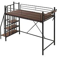 モダンデコ ロフトベッド 2段ベッド 階段付き ベッド Linie (ブラックセミダブル)