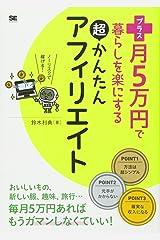 単行本(ソフトカバー)