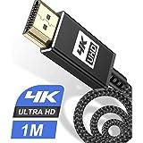 4K HDMI ケーブル1M【ハイスピード アップグレード版】 HDMI 2.0規格HDMI Cable 4K 60Hz 2K 144Hz 対応 3840p/2160p UHD 3D HDR 18Gbps 高速イーサネット ARC hdmi ケーブル