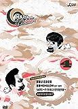 マルさまぁ~ず Vol.4 [DVD]