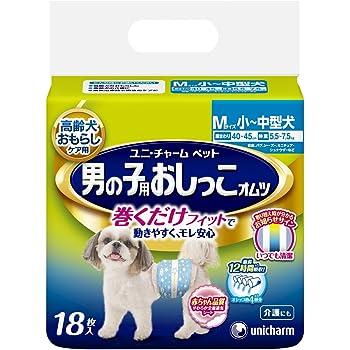 男の子用おしっこオムツ Mサイズ 小~中型犬 18枚