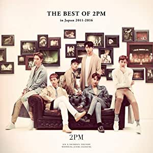 【Amazon.co.jp限定】THE BEST OF 2PM in Japan 2011-2016 (通常盤) (デカジャケット付)