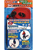 ユニックス スキー スノーボード トレーニングベルト WN98-26