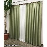 【全30種から選べる】 カーテン 4枚組(ドレープ2枚・レース2枚) UVカット 洗える グリーン 幅100×丈135c…