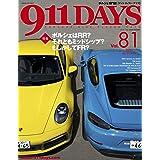 911DAYS Vol.81 (911デイズ Vol.81)