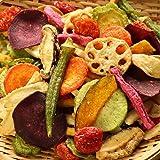 大地の生菓 15種類の野菜チップス 150g こども おやつ お菓子 おつまみ ギフト 母の日 お土産 プレゼント