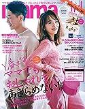 mama girl(ママガール) 2020年 04 月号