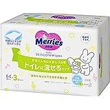 【おしりふき 流せるタイプ】メリーズ するりんキレイ (トイレに流せる) 64枚×3パック